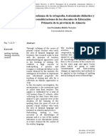 administracion estrategica teoria y casos pdf