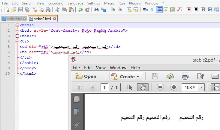 c itextsharp html to pdf