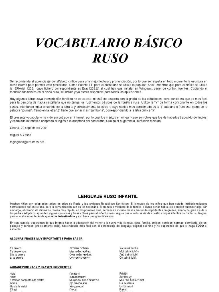 casos y preposiciones en el idioma ruso pdf